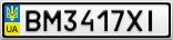 Номерной знак - BM3417XI