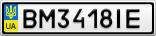 Номерной знак - BM3418IE