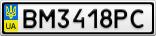 Номерной знак - BM3418PC
