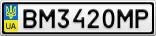 Номерной знак - BM3420MP