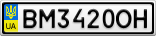Номерной знак - BM3420OH
