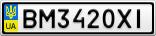 Номерной знак - BM3420XI