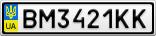 Номерной знак - BM3421KK