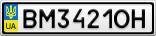 Номерной знак - BM3421OH