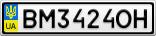 Номерной знак - BM3424OH