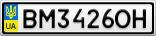 Номерной знак - BM3426OH