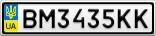 Номерной знак - BM3435KK