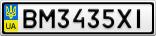 Номерной знак - BM3435XI