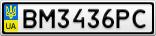 Номерной знак - BM3436PC