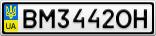 Номерной знак - BM3442OH