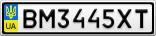 Номерной знак - BM3445XT