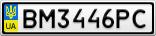 Номерной знак - BM3446PC