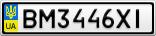 Номерной знак - BM3446XI