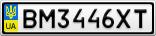 Номерной знак - BM3446XT