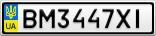 Номерной знак - BM3447XI