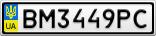 Номерной знак - BM3449PC