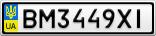 Номерной знак - BM3449XI