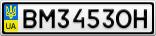 Номерной знак - BM3453OH