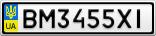 Номерной знак - BM3455XI