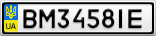 Номерной знак - BM3458IE