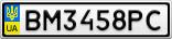 Номерной знак - BM3458PC