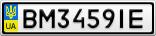 Номерной знак - BM3459IE