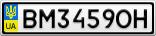 Номерной знак - BM3459OH