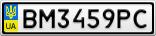 Номерной знак - BM3459PC