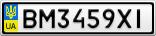 Номерной знак - BM3459XI