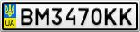 Номерной знак - BM3470KK