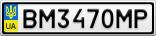 Номерной знак - BM3470MP