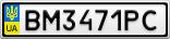 Номерной знак - BM3471PC