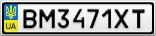 Номерной знак - BM3471XT