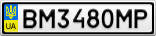 Номерной знак - BM3480MP