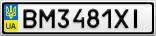Номерной знак - BM3481XI