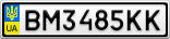Номерной знак - BM3485KK