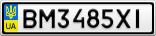 Номерной знак - BM3485XI