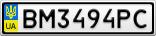 Номерной знак - BM3494PC