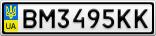 Номерной знак - BM3495KK