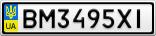 Номерной знак - BM3495XI