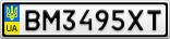Номерной знак - BM3495XT