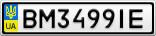 Номерной знак - BM3499IE