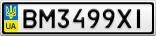Номерной знак - BM3499XI