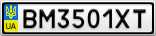 Номерной знак - BM3501XT