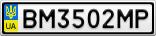 Номерной знак - BM3502MP