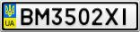 Номерной знак - BM3502XI