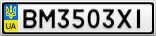 Номерной знак - BM3503XI