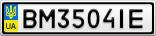 Номерной знак - BM3504IE