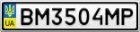 Номерной знак - BM3504MP