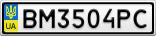 Номерной знак - BM3504PC